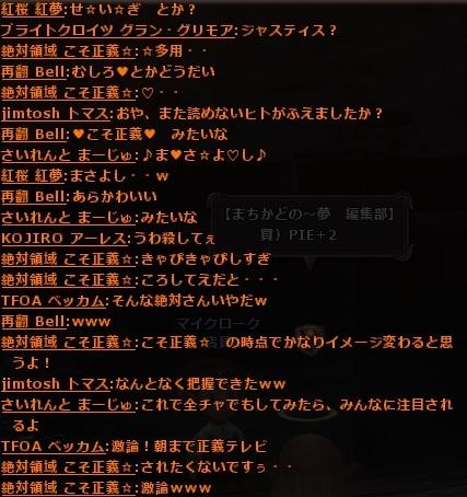 wo_20120924_160110.jpg