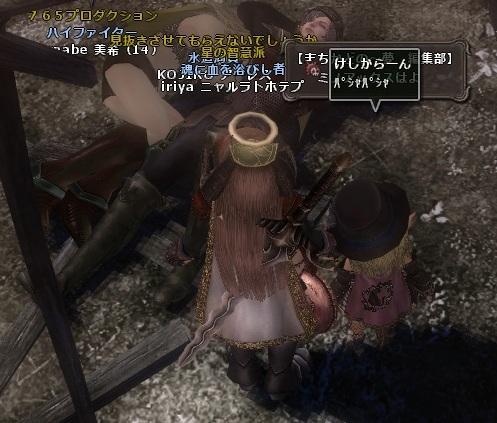wo_20120929_005035.jpg
