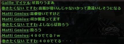 wo_20120930_224113.jpg