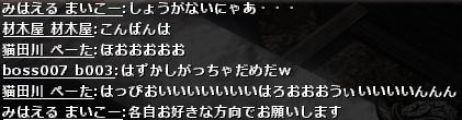 wo_20121002_203204.jpg