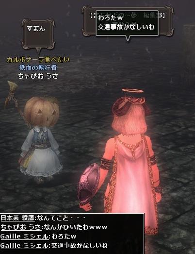 wo_20121002_211405.jpg