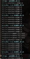 wo_20121007_041950.jpg