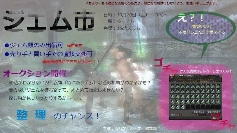 wo_20121007_133035.jpg