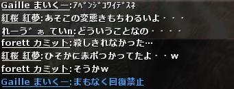 wo_20121013_001900.jpg