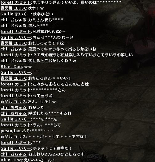 wo_20121013_011440.jpg