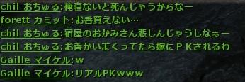 wo_20121013_044700.jpg