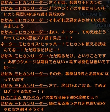 wo_20121014_213458.jpg