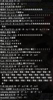 wo_20121014_215913.jpg