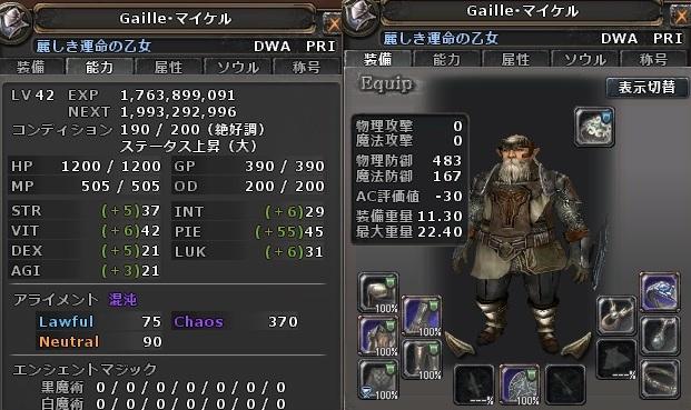 wo_20121015_211112.jpg