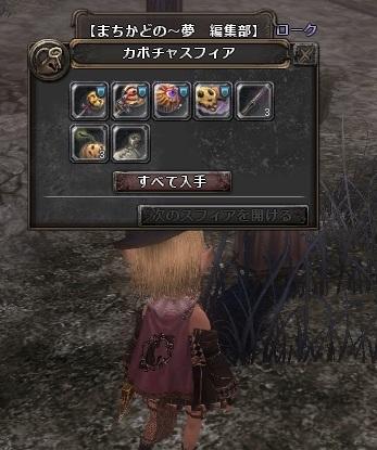 wo_20121016_053430.jpg