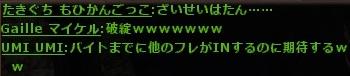 wo_20121021_130003.jpg