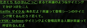 wo_20121021_130709.jpg