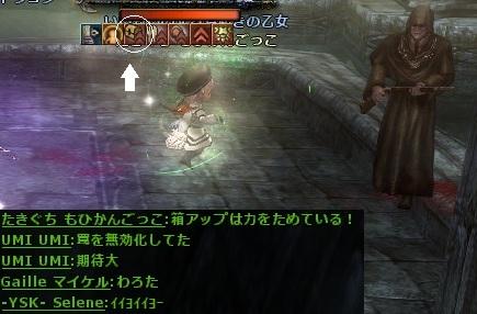wo_20121021_131755.jpg