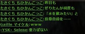 wo_20121021_132027.jpg