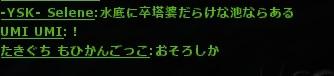 wo_20121021_132944.jpg
