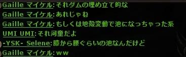 wo_20121021_133940.jpg