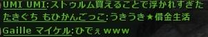 wo_20121021_142416.jpg