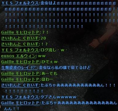 wo_20121022_044804.jpg