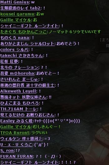 wo_20121022_231106.jpg