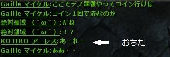 wo_20121023_194648.jpg