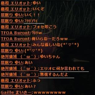 wo_20121025_160549.jpg