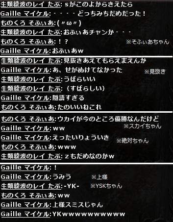 wo_20121028_084530.jpg