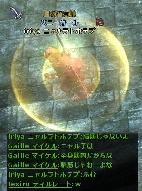wo_20121028_140603.jpg