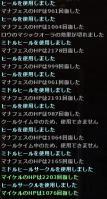 wo_20121029_132313.jpg