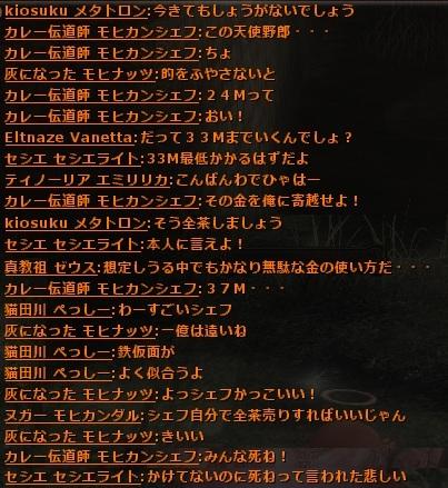 wo_20121031_221434.jpg
