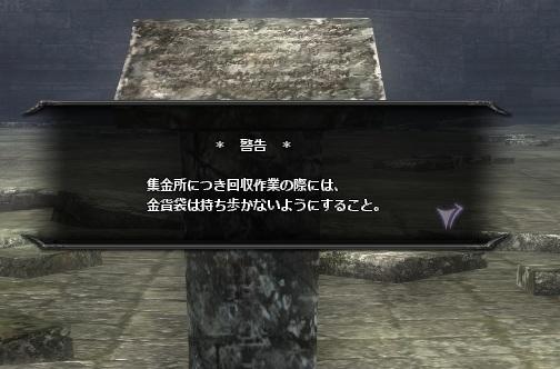 wo_20121102_083040.jpg