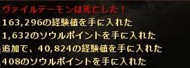 wo_20121103_210911.jpg