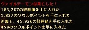 wo_20121104_001602.jpg