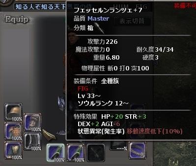 wo_20121104_104621.jpg