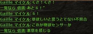wo_20121104_145007.jpg