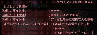 wo_20121104_185734.jpg