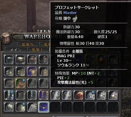 wo_20121104_194636.jpg