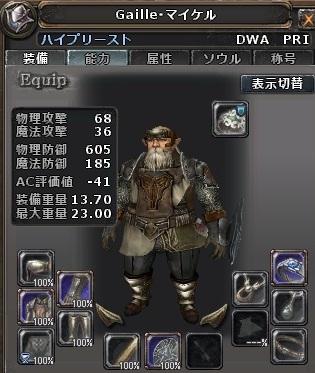 wo_20121104_210420.jpg