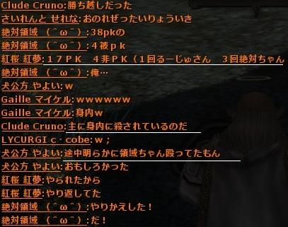 wo_20121104_223123.jpg