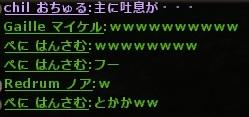 wo_20121106_185137.jpg