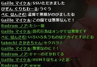 wo_20121106_214245.jpg