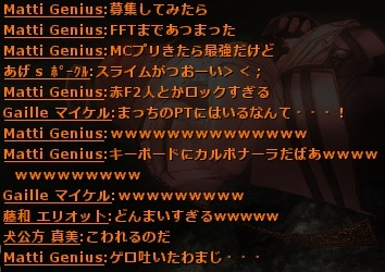 wo_20121106_214334.jpg