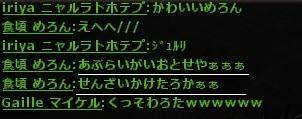 wo_20121108_144650.jpg