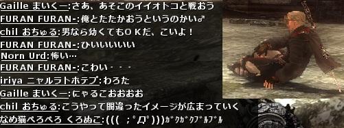 wo_20121109_220656.jpg