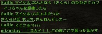 wo_20121112_213322.jpg