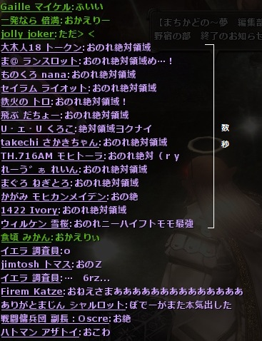 wo_20121113_002248.jpg