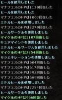 wo_20121113_113709.jpg