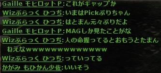 wo_20121121_010911.jpg