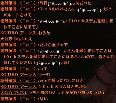 wo_20121123_194251.jpg