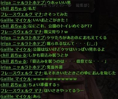 wo_20121123_204554.jpg