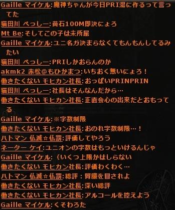 wo_20121204_220541.jpg